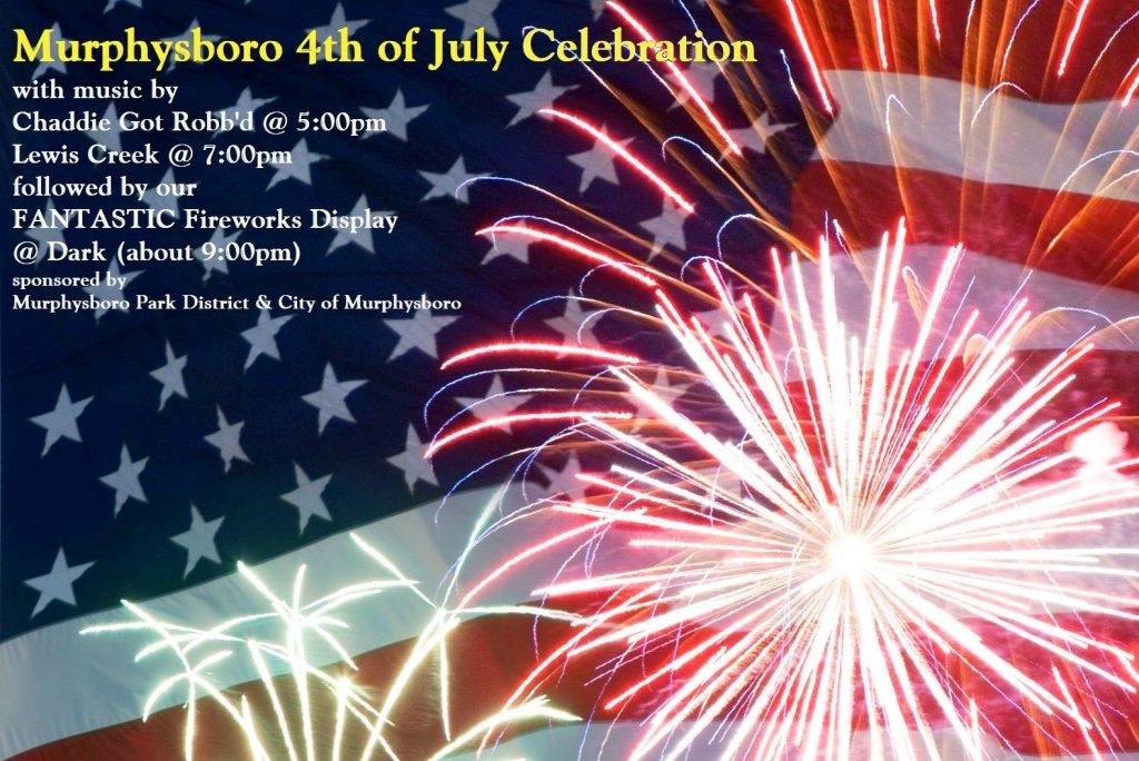 4th of july celebration southern illinois tourism - The wedding garden carbondale il ...